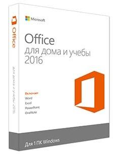 Word excel для windows 8 русском версия